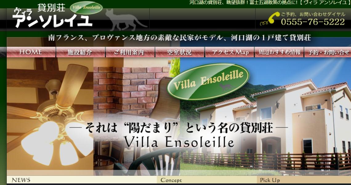Villa Ensoleille