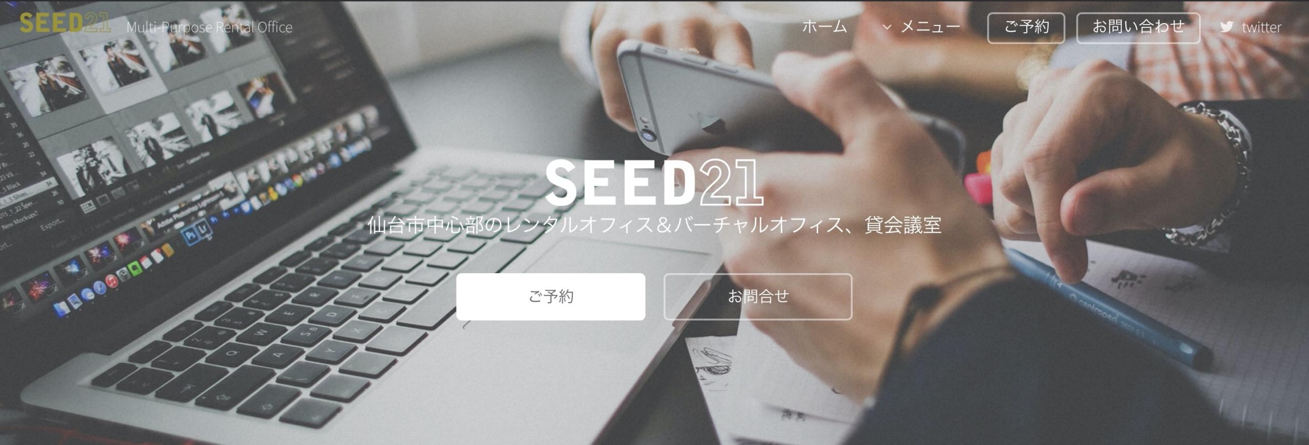 スクリーンショット 2020-03-10 16.14.43