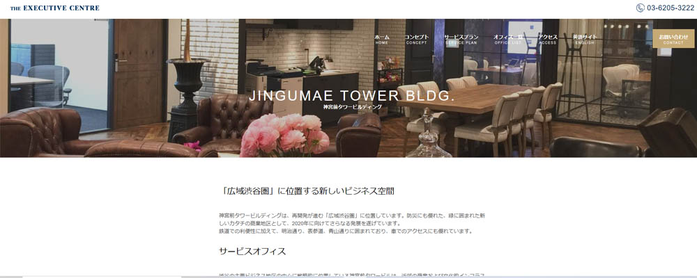 JM14FOffice2