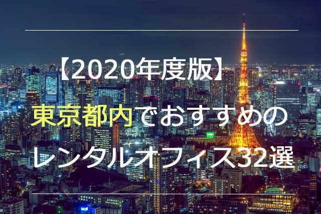 illuminated-tower-2614818