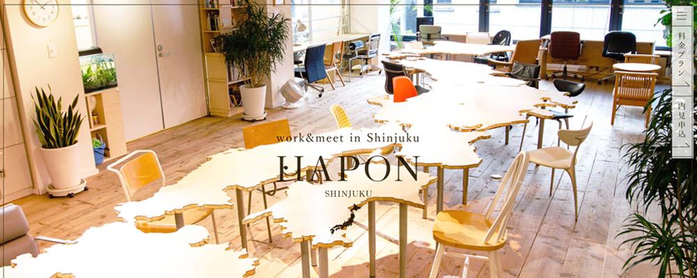 HAPON SHINJUKU