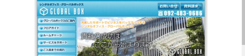 スクリーンショット 2020-12-08 13.53.32